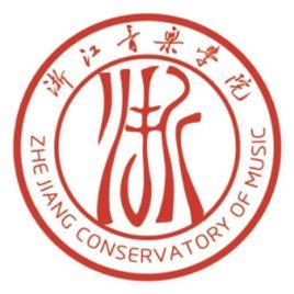 浙江音乐学院2019年全日制本科招生专业目录及考试大纲