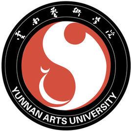 云南艺术学院2019年普通本科招生简章