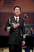 《我從警中來》——王國斌獨唱音樂會