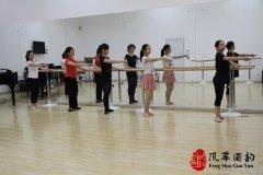 国韵形体舞蹈课堂