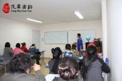 国韵文化课堂