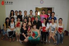 孙秀苇&Roumen国际声乐大师班