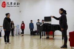 陈蔚导演——舞台表演大师班