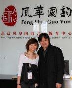 天津音乐学院声乐系系主任杜吉刚教授来校参观指导