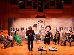 《伤逝》在北京召开发布会,重塑经典歌剧