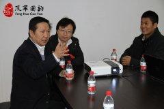 中国音乐学院赵塔里木院长莅临我校参观指导