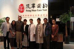 北京大学歌剧研究院院领导来校参观指导