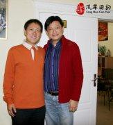 香港歌剧院艺术总监莫华伦教授来校参观指导
