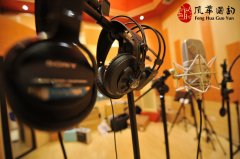國韻影音工作室硬件設施
