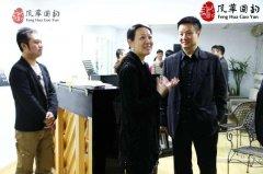 中国人民解放军总政歌舞团男高音歌唱家阎维文来访风华国韵