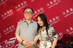 中国著名歌唱家声乐教育家金铁霖来访风华国韵