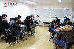 2013年风华国韵学生积极备战艺考