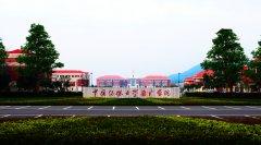 中国传媒大学戏剧影视文学专业介绍
