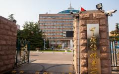 中國傳媒大學音樂劇專業