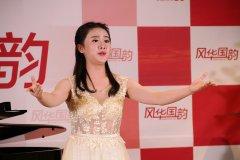 風華國韻藝術教育高考班學員聲樂匯報舉行 著名男高音歌唱家戴玉強蒞臨指導