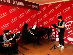 殷秀梅老师指点下青年歌剧艺术家进步神速在《伤逝》排练过程中