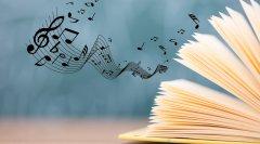 声乐中男女声部的特点