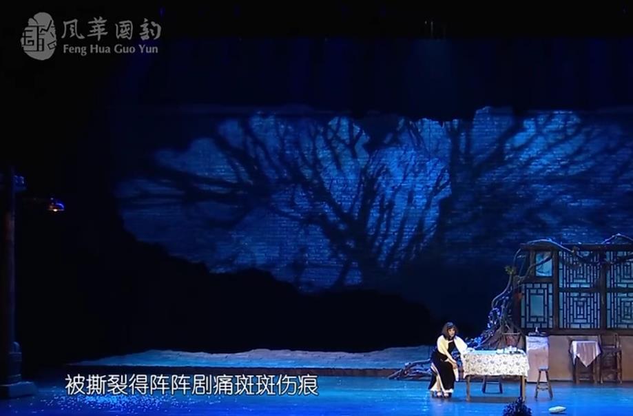 歌剧《伤逝》第三幕《秋》.mp4.