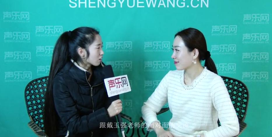 风华国韵优秀学员张舒接受声乐网采访