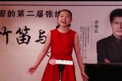 毕业学员周紫璇载誉而归深情献唱