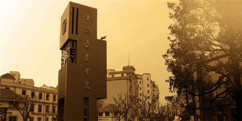 上海戏剧学院艺术管理专业介绍