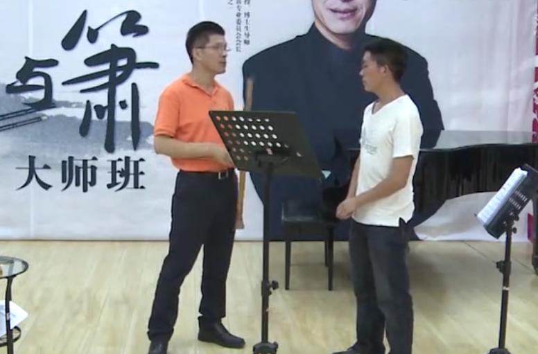 张维良大师班课程4