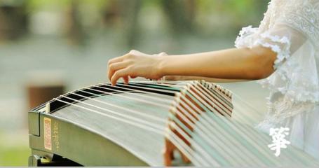 艺术培训班:古琴与古筝的文化差异