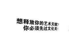 北京哪家编导培训机构好