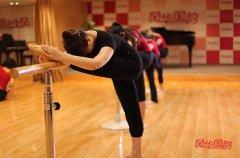 现代舞培训班多少钱