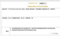風華國韻2019屆學員安若瑄 |夢想,一顆脆弱又執著的種子~