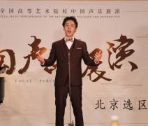 淄博哪个地方教声乐啊?