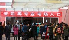 北京声乐一对一培训哪家好?